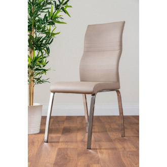 2x Andora Modern Cappuccino Chrome Stylish Dining Chairs